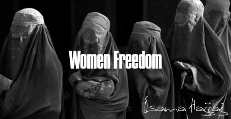 Osama Hajjaj | Women Freedom
